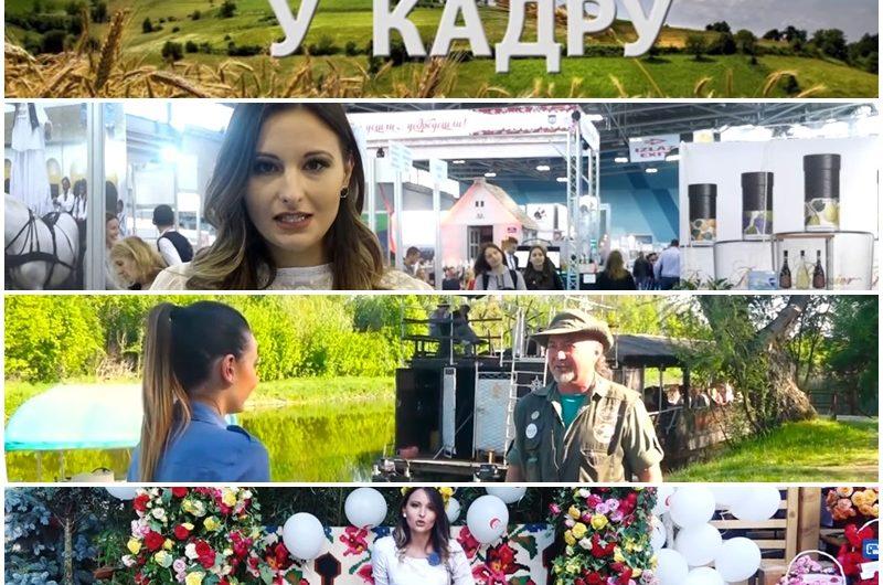 """Preporučujemo – TV emisija """"Srbija u kadru"""""""
