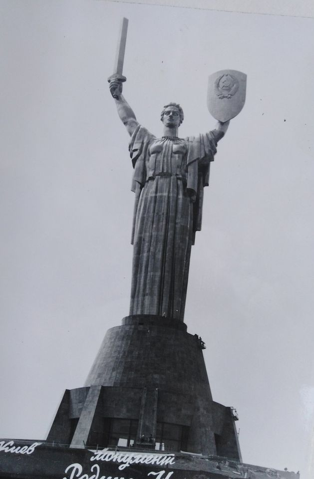 Spomenik Majka otadžbina u Kijevu