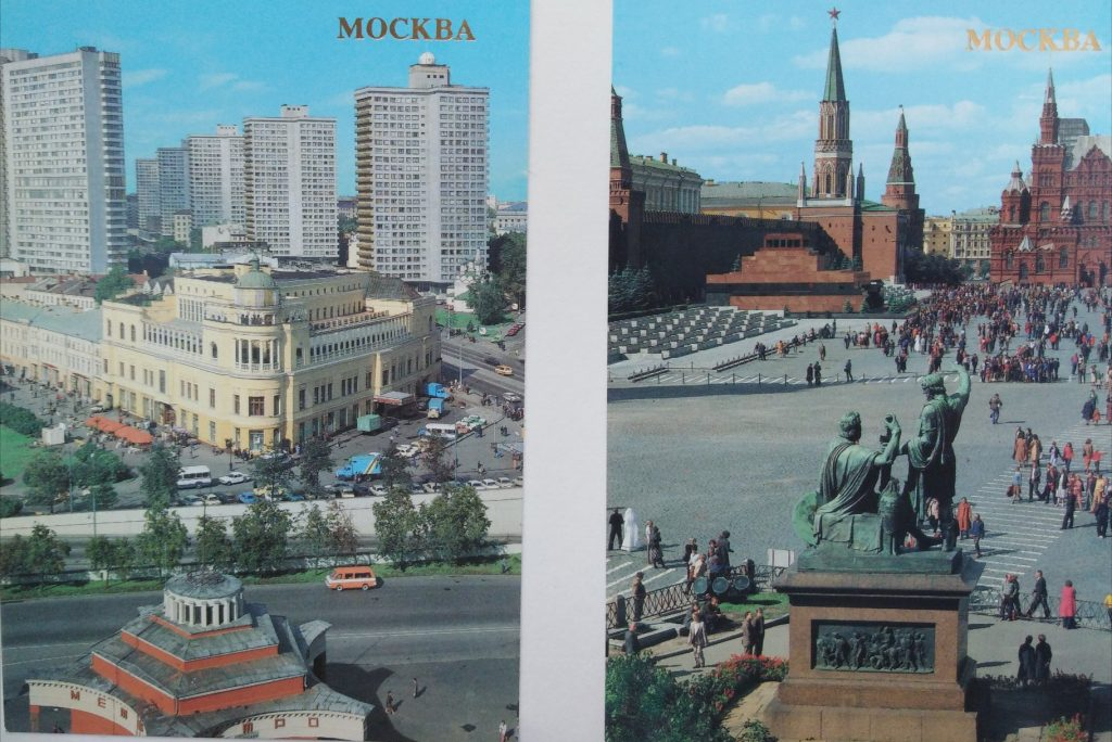 Razglednice Moskve