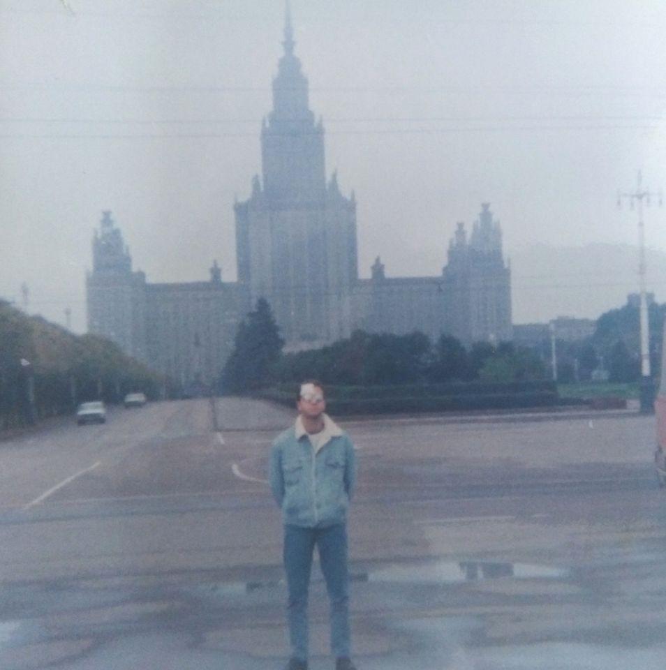 Univerzitet Lomonosov u Moskvi