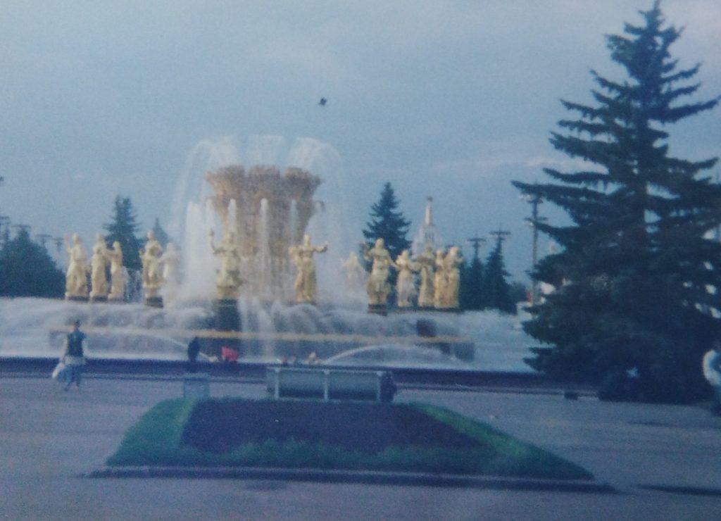 VDNH u Moskvi - izložba dostignuća sovjetske nauke, privrede i industrije