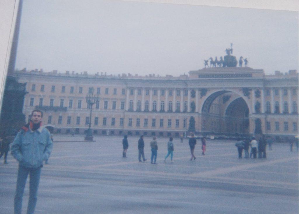 Dvorski trg u Lenjingradu
