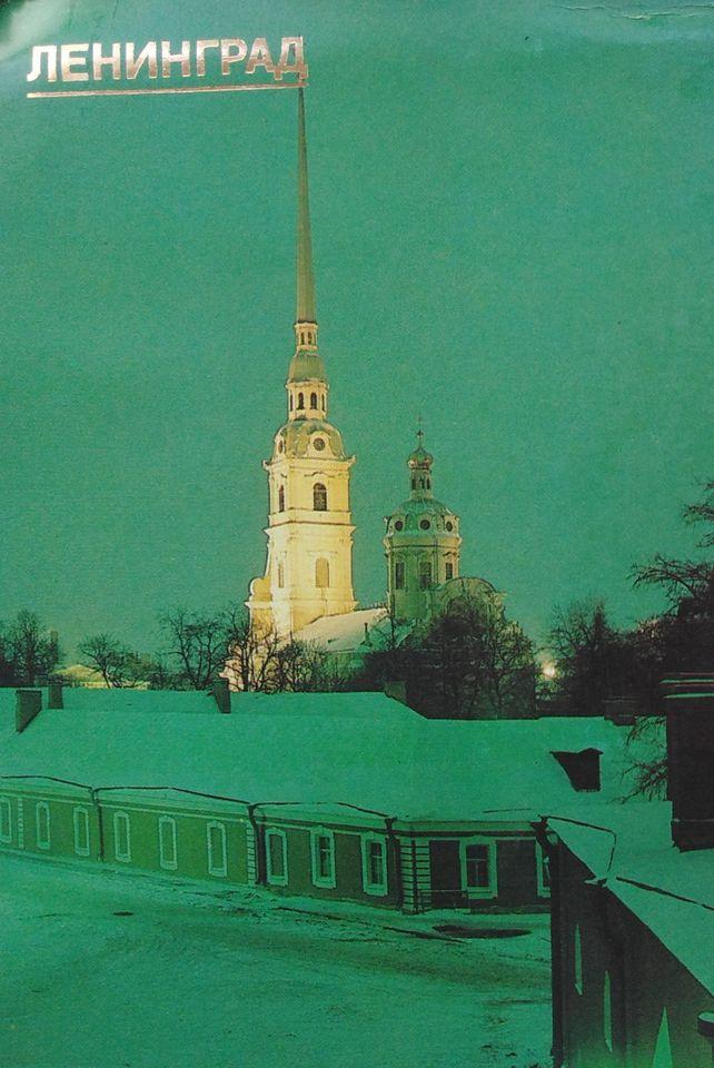 Razglednice Lenjingrada - Petroplavska tvrđava