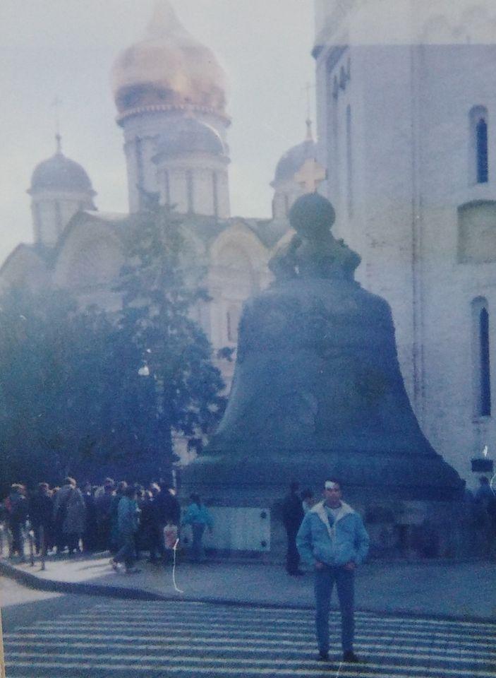 Najveće zvono na svetu - Kremlj, Moskva