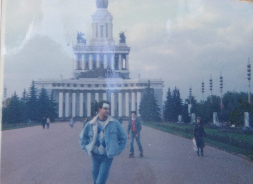 VNDH - Moskva